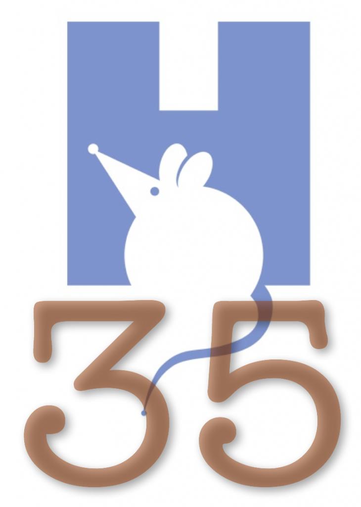 HMAUS 35th Anniversary
